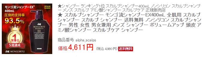 m160804_1