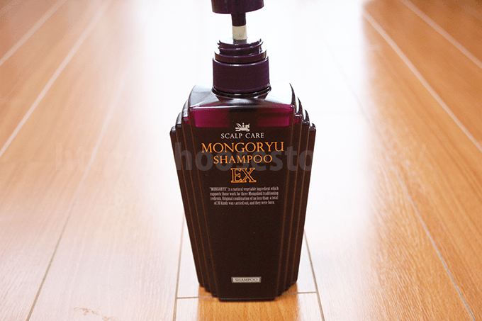 mongoshampoo_1