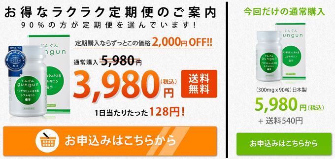 geba400521_1